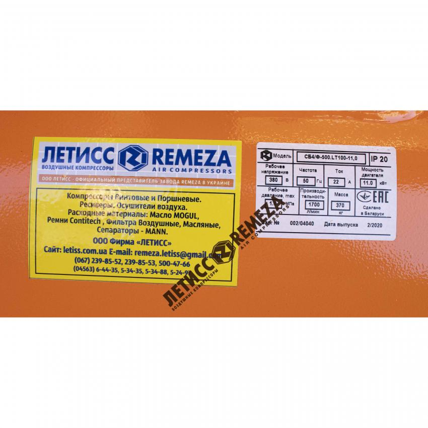 Характеристики поршневого компресора AirCast Remeza Ф-500 LT100 11kvt 10atm