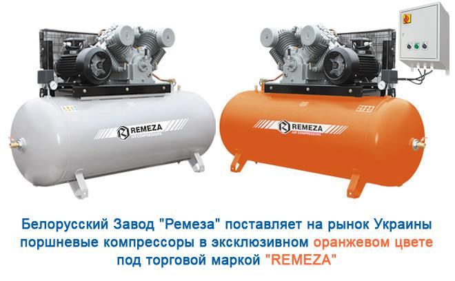 Поршневий компресор ПІДВИЩЕНОГО ТИСКУ  REMEZA СБ4/Ф-500.LT100/15-7.5