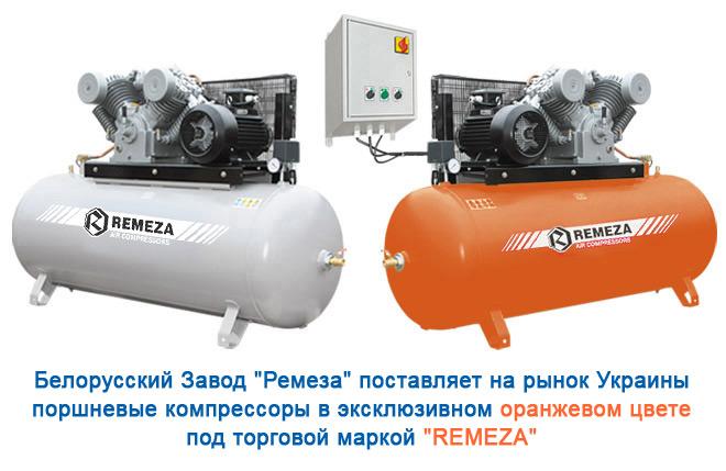 Поршневий компресор ПІДВИЩЕНОГО ТИСКУ REMEZA AirCast СБ4/Ф-500.LT100/15-11.0