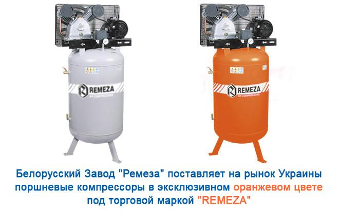 Поршневий компресор REMEZA СБ4/Ф-270.LВ50В (РМ-3128.02)