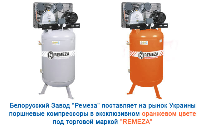 Поршневий компресор REMEZA СБ4/Ф-270.LT100В