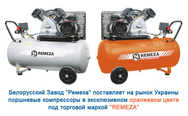Поршневой компрессор REMEZA СБ4/С-100.LВ30