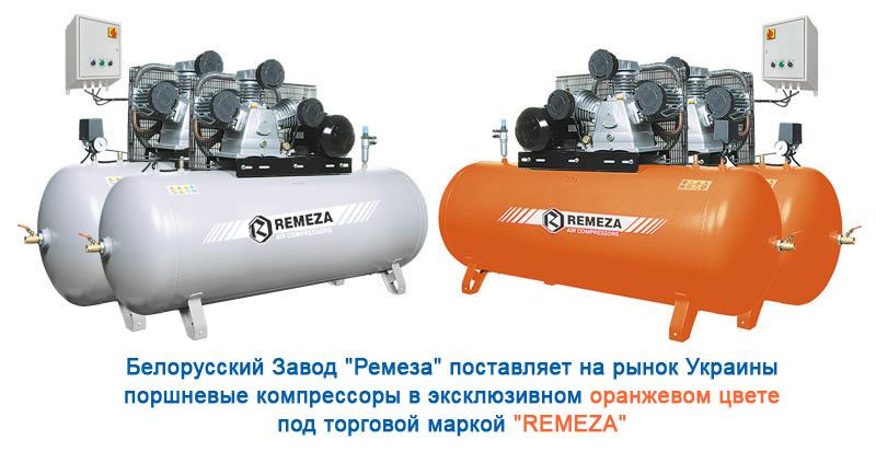 Поршневий компресор REMEZA СБ4/Ф-1000.LВ75 Тандем (РМ-3129.04)