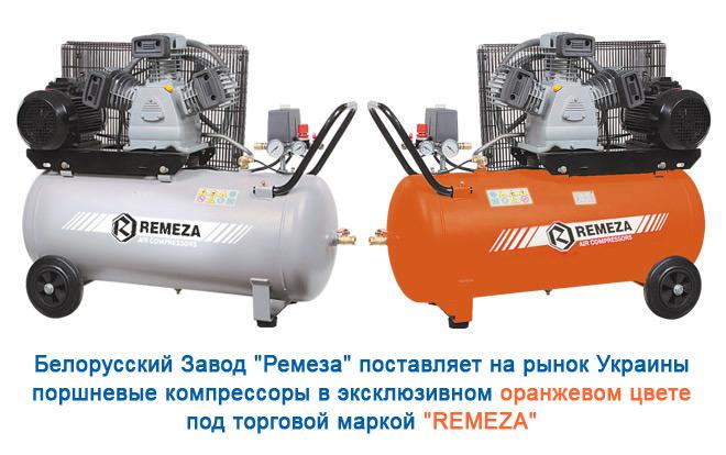 Поршневий компресор REMEZA СБ4/С-100.LВ40 (РМ-3127.01)