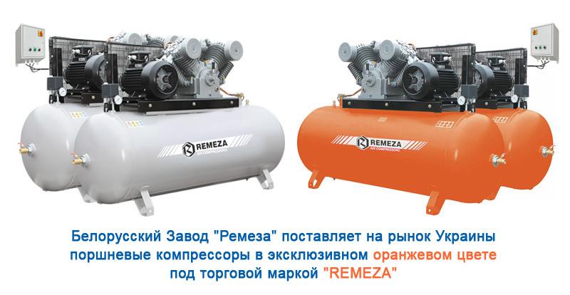 Поршневой компрессор REMEZA СБ4/Ф-1000.LT100-Тандем