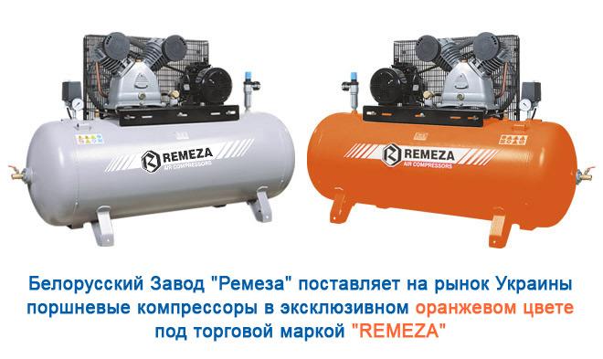 Поршневой компрессор REMEZA СБ4/Ф-270.LВ50 (РМ-3128.01)