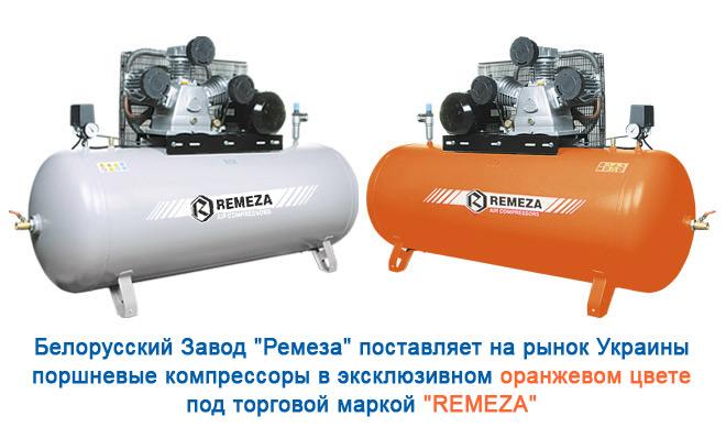 Поршневий компресор REMEZA СБ4/Ф-270.LВ75